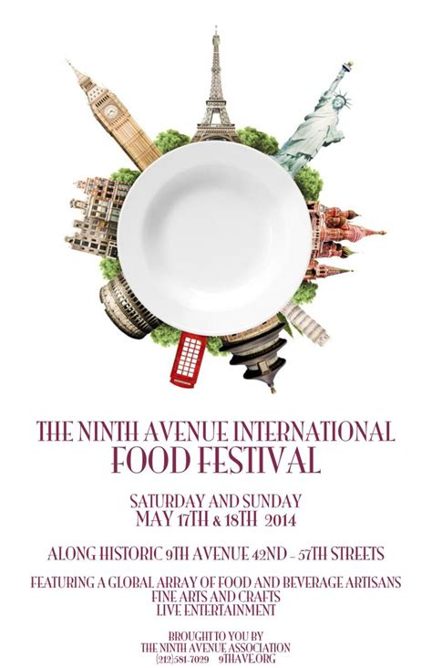 poster cuisine ninth avenue international food festival untitled
