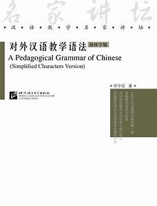 A Pedagogical Grammar Of Chinese  Simplified Characters