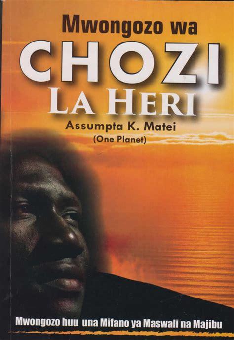 kcse kiswahili setbooks resources
