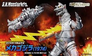 S.H. Monsterarts Showa Mecha Godzilla (1974) Official ...