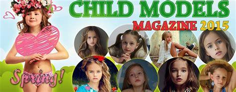 nonude children child model stars