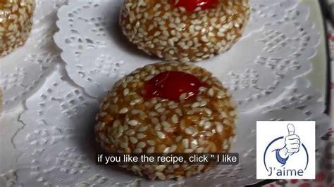 amour de cuisine de soulef gateau algerien 2017 mchewek aux grains de sesame