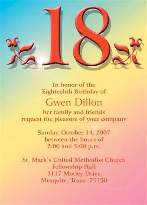 birthday invitation templates  birthday