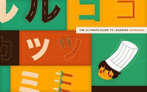 learn katakana  ultimate guide