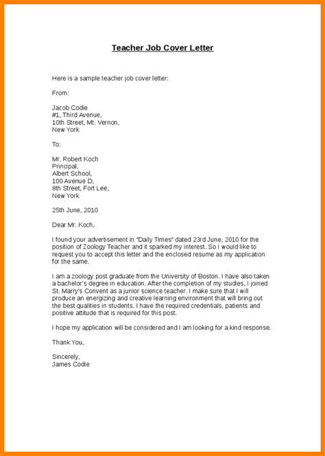 How To Make An Application by Write Application For Cover Letter Best Free