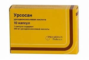 Урсосан средство для лечения печени