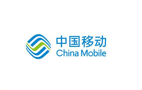 china mobile ltd china mobile limited media centre gt corporate images