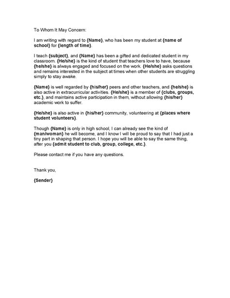 related image reference letter  student student
