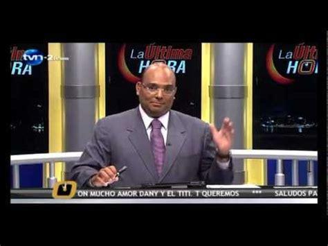 La Ultima Hora TVN Noticias Panamá - YouTube