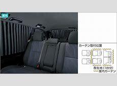 トヨタ エスティマ M'z SPEED NEW CAR 新車を低金利で購入しよう! エムズスピードならノーマルも