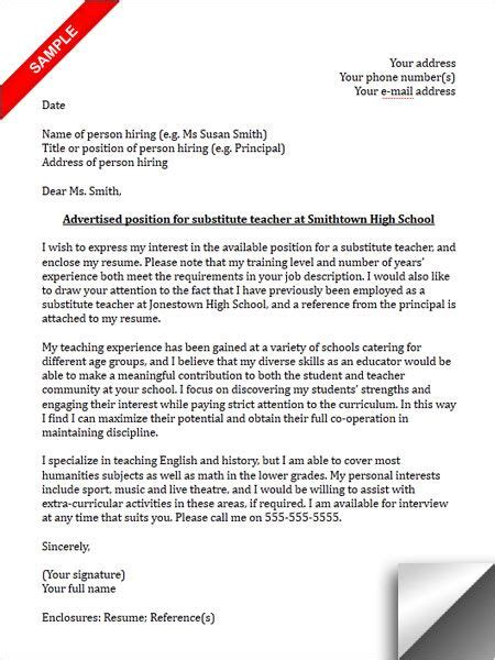 substitute teacher cover letter sample cover letter