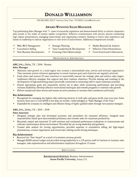 Personalized Resume Paper by Custom Watermark Resume Paper