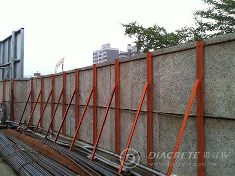 backyard sound barriers eco design all in one diacrete wood wool cement board