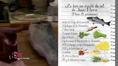 la cuisine de julie recette bar en croûte de sel les carnets de julie