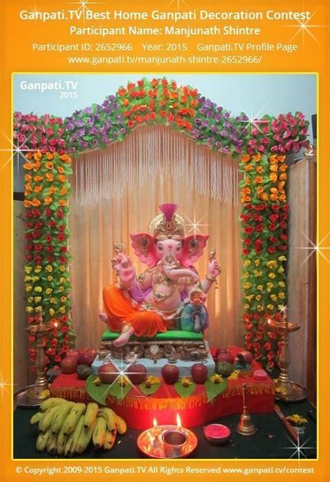 paper decoration ideas for ganpati utsav at home