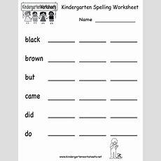 Kindergarten Spelling Worksheet Printable  Worksheets (legacy)  Pinterest Spelling