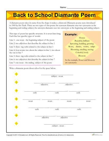 back to school diamante poem worksheet elementary school