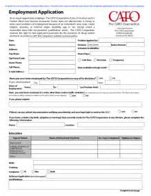 Printable Job Application Form