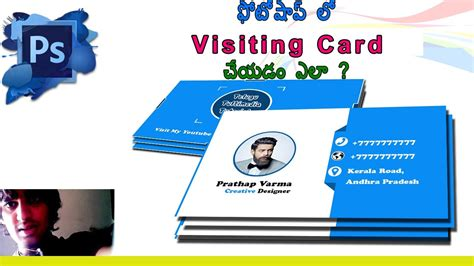 Photoshop Tutorials In Telugu  How To Create Visiting
