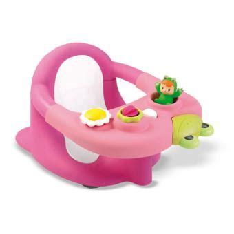 siege bain cotoons siège de bain smoby cotoons jouet pour le bain