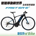 GIANT FAST SR E+ 智能移動電動車 | 電動自行車 | Yahoo奇摩購物中心