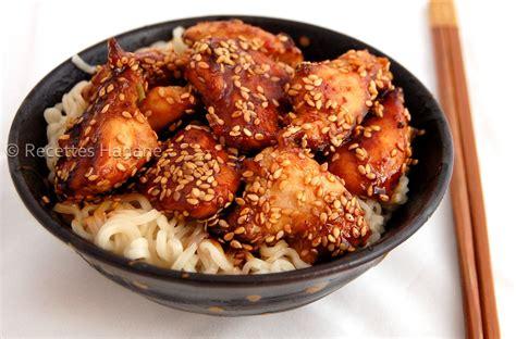 cuisine poulet au curry cuisine fricassã e de poulet a la semoule bienvenue