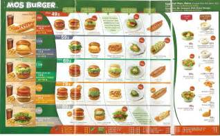 MOS Burger Menu