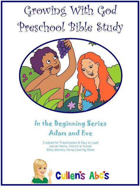 adam and these preschool bible lessons designed for 600 | 29de23aa619a4ac31802291d188d717d