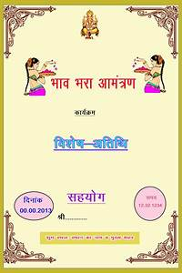 products buy wedding invitation cards from manu digital With digital wedding invitation cards india