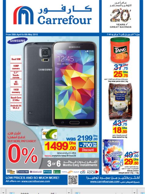 carrefour mobile phones carrefour uae sale offers locations store info