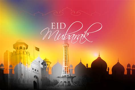 beautiful eid card designs   greeting eid cards