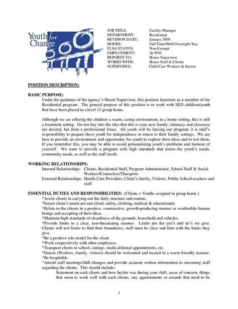 cleaning business resume  job description house
