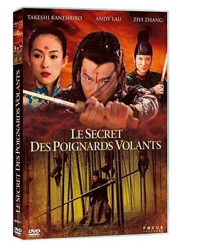 le secret des poignards volants dvd