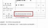 台中李方艾美酒店 開幕前遭控欠廠商360萬貨款|東森新聞