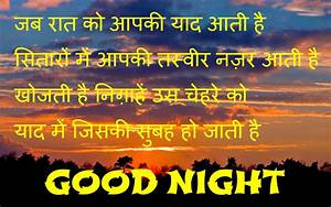 Good Night SMS: Find Latest Whatsapp Good Night SMS at ...