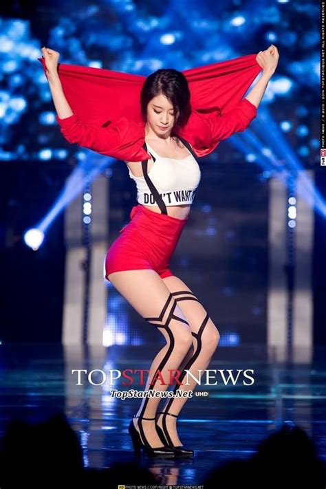 628 Best Images About Tara Jiyeon On Pinterest  Her Hair, Parks And Festivals