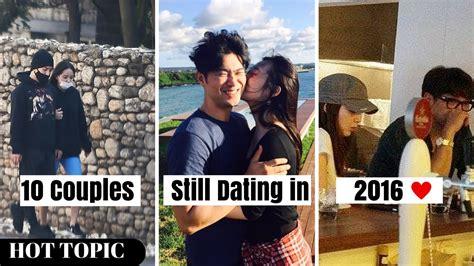 kpop korean celebrity couples  dating