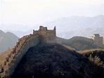 Great Wall of China - Simple English Wikipedia, the free ...