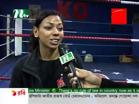 foto de British Bangladeshi Female Boxer Ruksana Begum YouTube