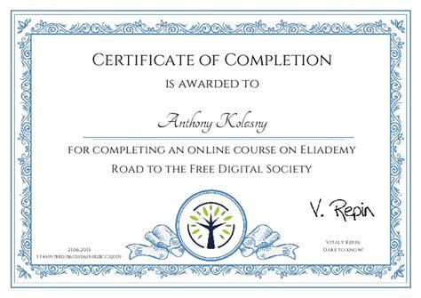 Certificate of attainment template costumepartyrun dare graduation certificate template choice image yelopaper Choice Image