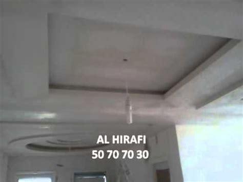 faux plafond en pl 226 tre al hirfi tunisie