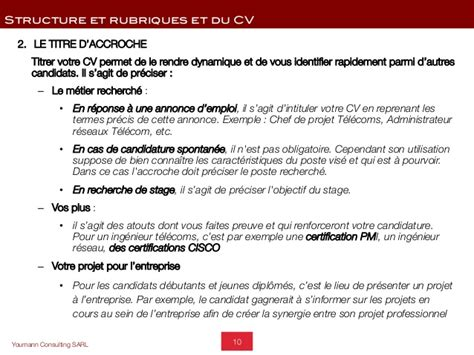 modele accroche de cv document