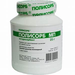 Пивные дрожжи в таблетках при псориазе