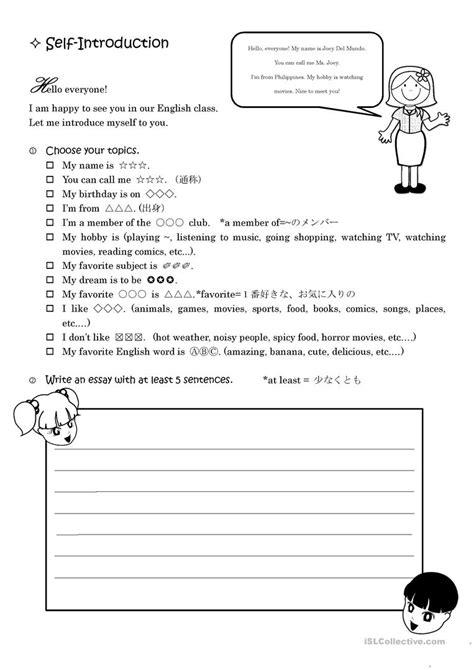 Self Introduction Worksheet Worksheet  Free Esl Printable Worksheets Made By Teachers