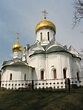 Yury of Zvenigorod - Wikipedia