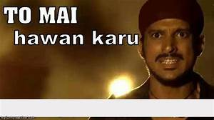 Hindi meme image 9 - FB Comment Image