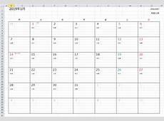 【2016年】エクセルのカレンダーテンプレート《Excel・無料・ダウンロード・フリー・パソコン》 NAVER まとめ
