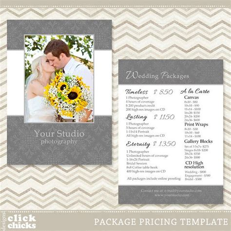 photography package pricing list template wedding price list