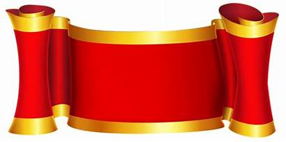 Banner Gold Clip Ribbon Banners Flex Clipart