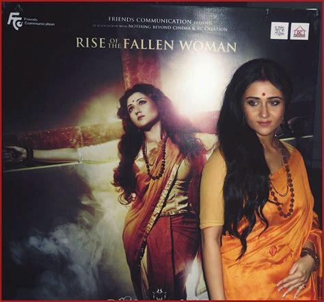 Filmi Masala Swastika Mukherjee Gone Nude